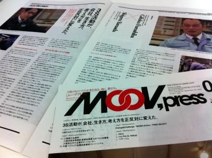 MOOV,press創刊号