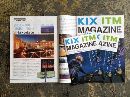 KIX ITM MAGAZINE 2013 No.1