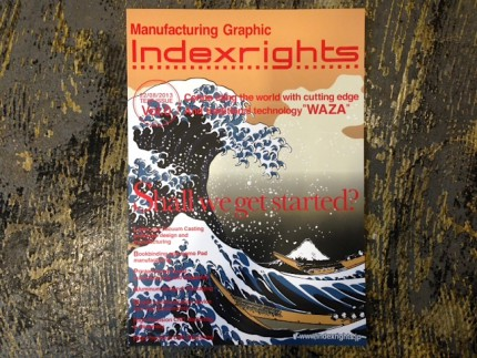 Indexrights創刊準備号