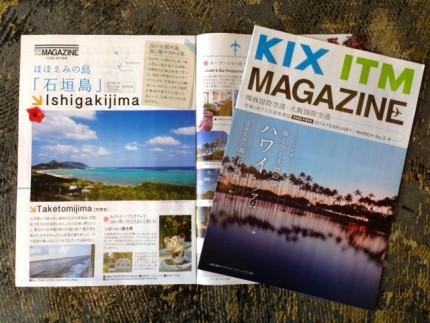 KIX ITM MAGAZINE 2013 No.5