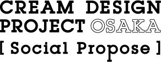 「Social Propose」に参加します