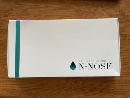 がんリスク判定検査『N-NOSE』