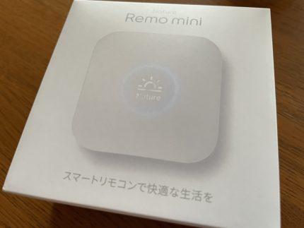 Nature Remo mini購入
