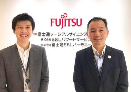 concrete5導入企業インタビュー 富士通SSL様