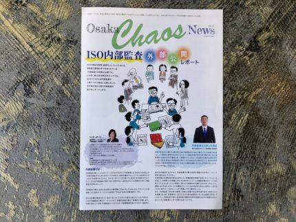 Osaka CHAOS News 07
