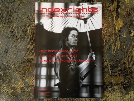 Indexrights創刊号