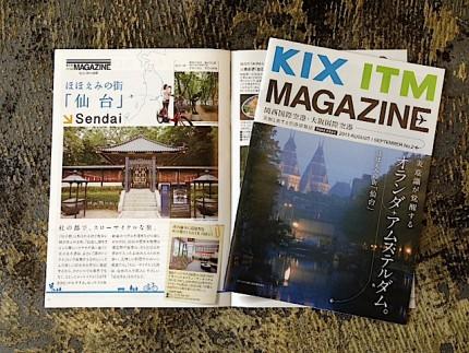 KIX ITM MAGAZINE 2013 No.2