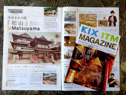 KIX ITM MAGAZINE 2013 No.6