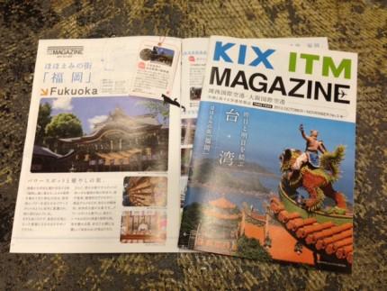 KIX ITM MAGAZINE 2013 No.3
