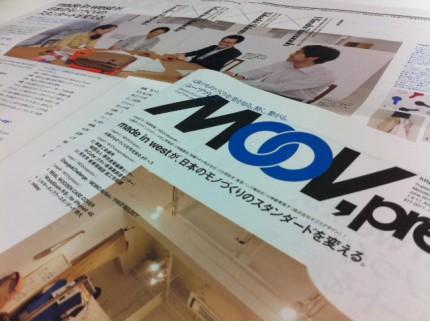 MOOV,press 002