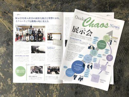 Osaka CHAOS News 06