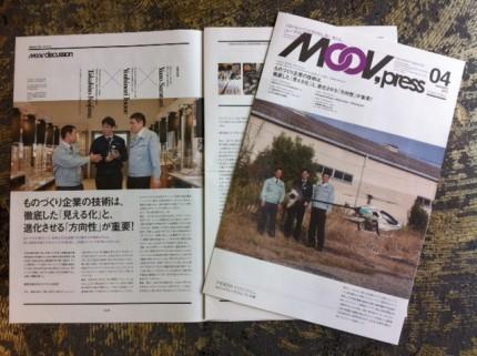 MOOV,press 004