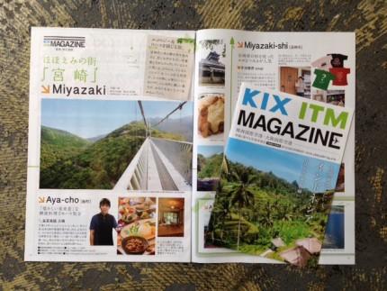 KIX ITM MAGAZINE 2013 No.4
