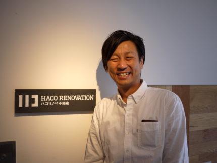 リピタさま リノベーション会社インタビュー03