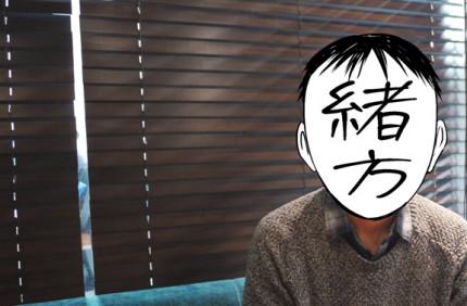 達人インタビュー01