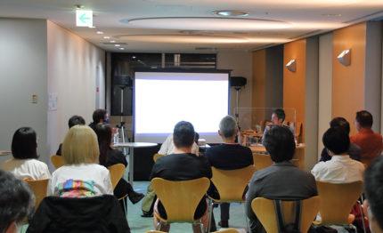 MEBIC イベントレポート01